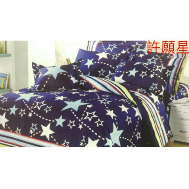 來成好康 數量有限賣完為止雙人三件組薄床包天絲絨舒柔棉雙人床包單人床包加大床包被套舖棉床包