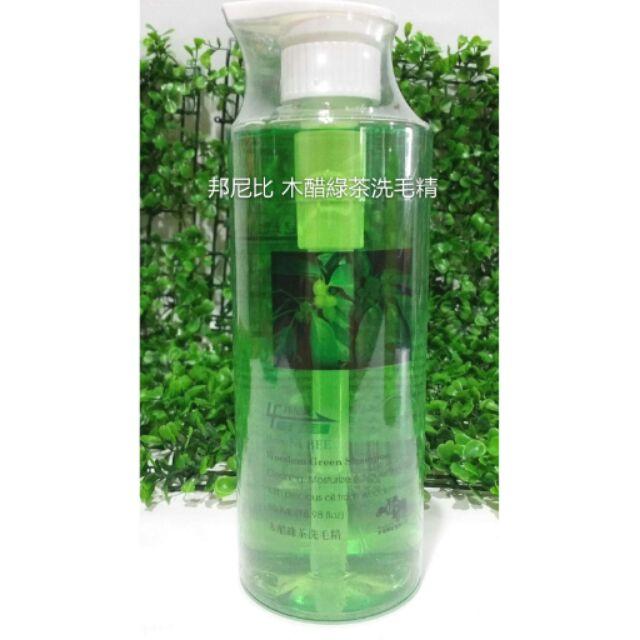 ♡小可的窩邦尼比木醋綠茶洗毛清含木酢配方500ml 毛皮光亮抗菌 製