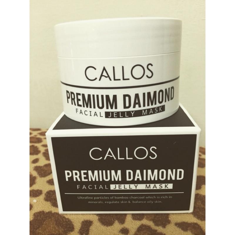 醫美品牌CALLOS 九蒸九曝晶鑽凍膜術後修復日常保養