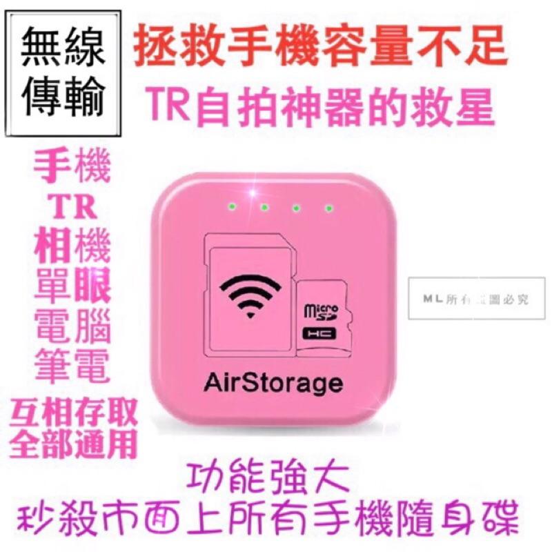 新品發佈7 折衝 隨身雲端盒32g 64g 隨身碟記憶卡iphone6s iphone 6