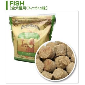 烘焙客成犬深海魚配方1kg 加拿大Oven Baked 天然糧狗飼料小顆粒