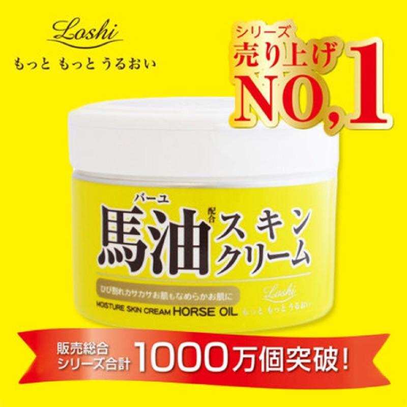 Loshi 天然馬油保濕乳霜