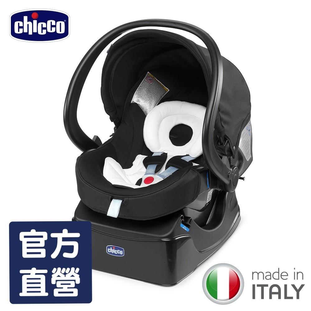 chicco Auto Fix Fast 手提汽座玩美黑