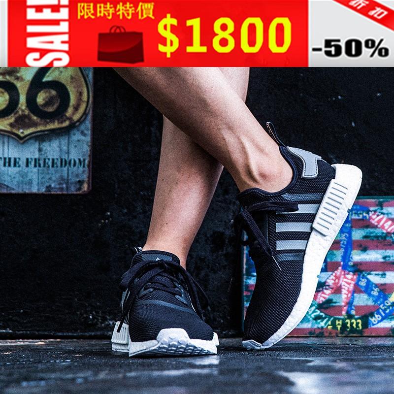 美國 正品NMD R1 黑白Adidas 阿迪達斯 跑鞋休閒鞋慢跑鞋 鞋跑步鞋網面透氣鞋S