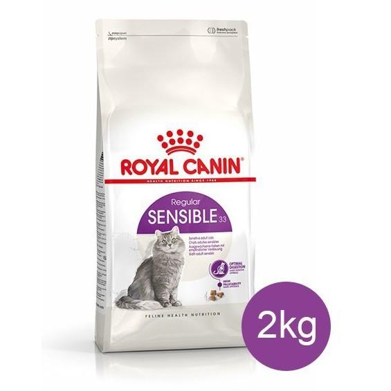底價屋法國皇家S33 腸胃敏感貓 飼料2KG