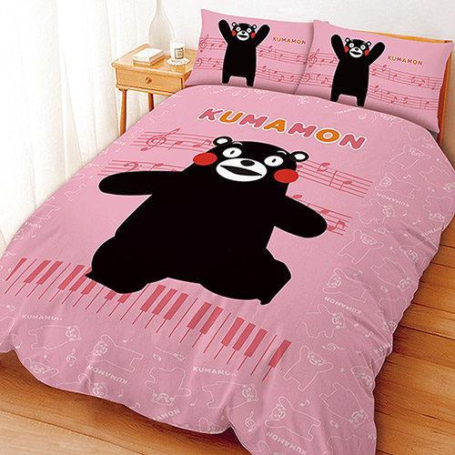 酷MA 萌音樂會系列單人雙人床包薄被套涼被兩用被