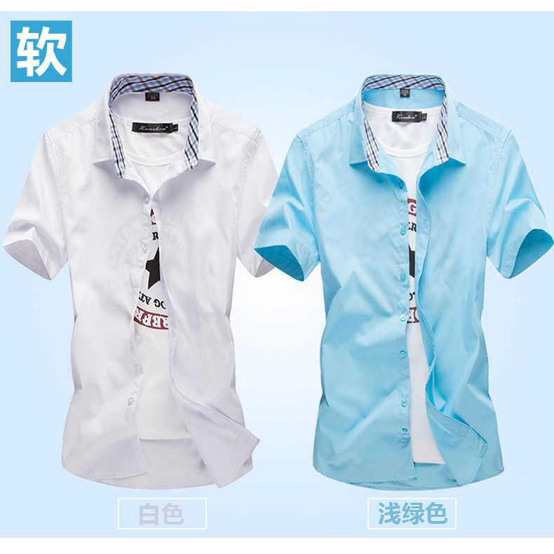 白色淺綠色 短袖薄款男士襯衫純色大碼青年休閒襯衣修身學生寸衫男裝潮白