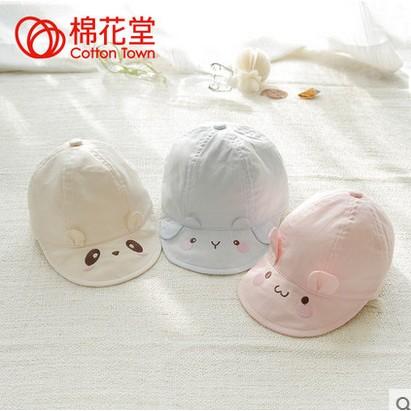 嬰兒帽子夏遮陽帽小孩新生兒童男女太陽帽純棉寶寶帽子