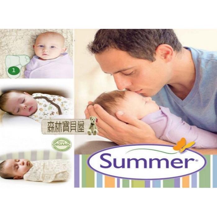 森林寶貝屋美國Summer SwaddleMe 純棉新生嬰兒繈褓S M 碼懶人包巾睡袋寶寶