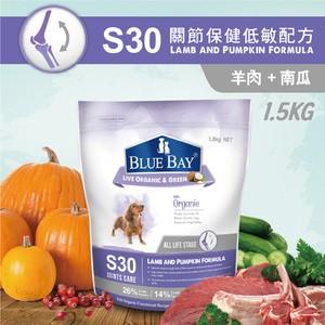 倍力飼料心血管保健低敏配方犬糧保護關節飼料小包1 5kg 全面