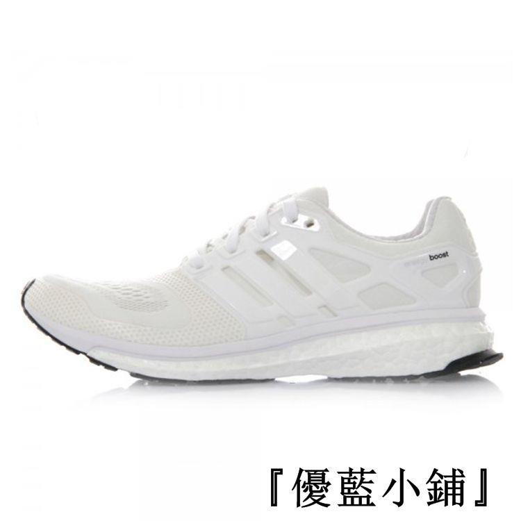 adidas Running energy boost ESM 爆米花2 0  White