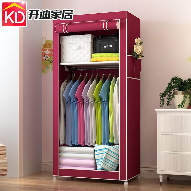開迪經濟型衣柜簡易布衣柜小號學生單人衣櫥衣柜組裝 加固包郵