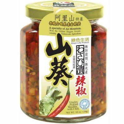 綠色 山葵辣椒醬菜250g 瓶阿里山特產