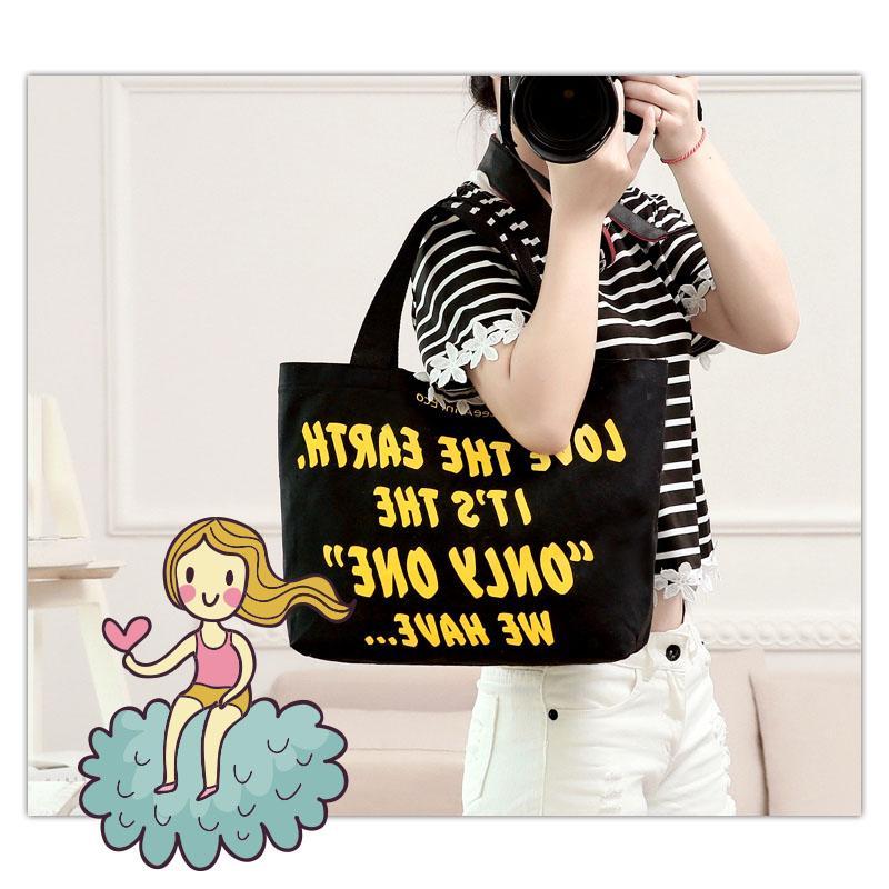 亮黃色可愛字母風棉質帆布包肩背包