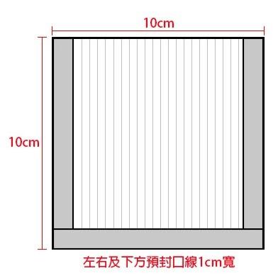 100x100mm 100 入食品級條紋真空袋條紋袋花紋袋壓紋袋真空包裝袋家用真空機