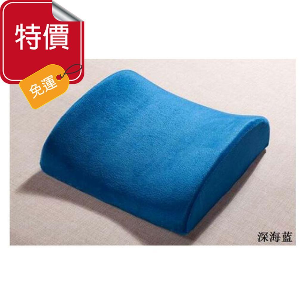 護腰靠墊辦公室慢回彈記憶棉椅子汽車腰靠枕背腰墊孕婦抱枕靠此 滿運活動已結束