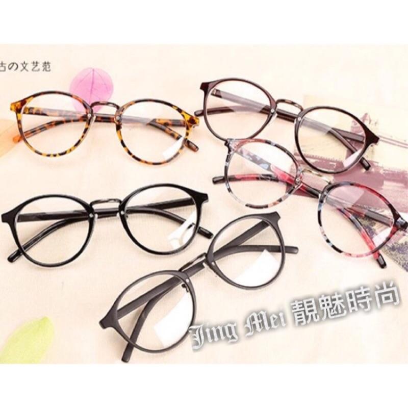 ~Jing Mei 靚魅 ~GL B066 圓框眼鏡 百搭附贈眼鏡袋 眼鏡 復古平光鏡