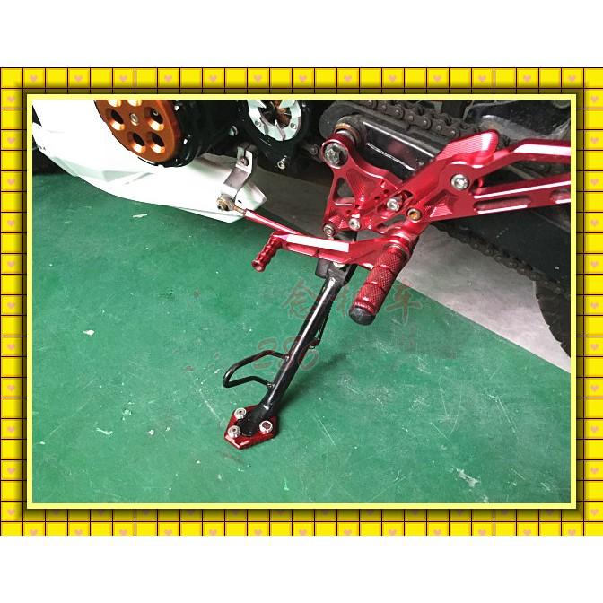 MSX125 腳踏支架板msx 泰國本田單腳架支撑板脚柱板加大柱架板