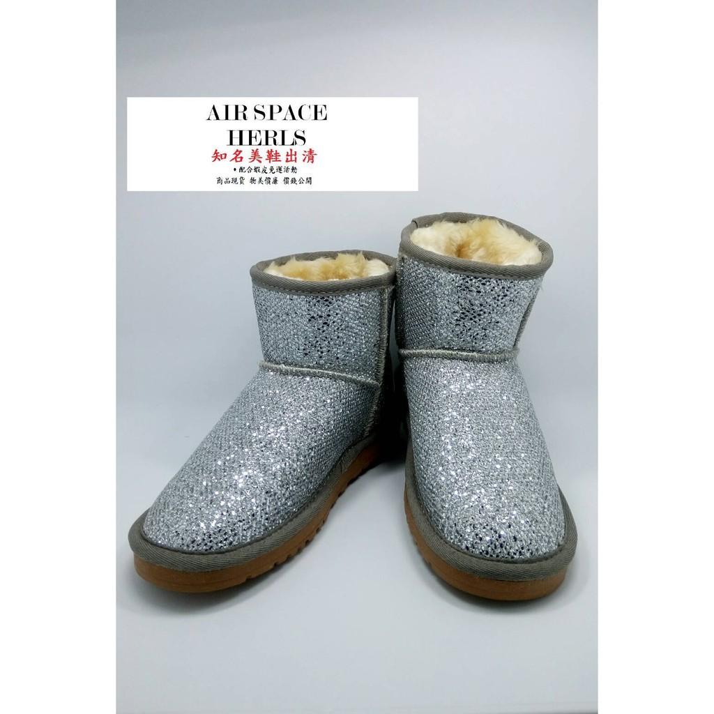 Air Space 閃亮絨毛雪靴