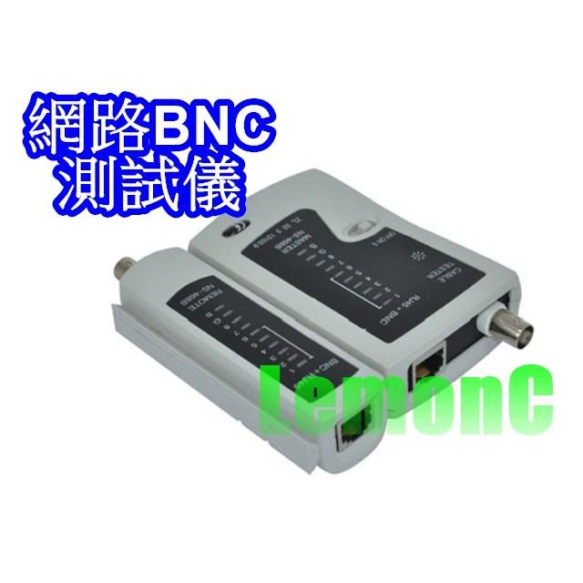 測試儀 測試器 測試儀 BNC 測試儀網線測試機同軸電纜測線儀測試器有