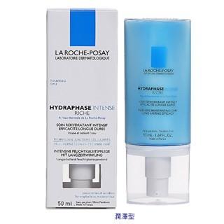 理膚寶水全日長效玻尿酸修護保濕乳潤澤型50ml