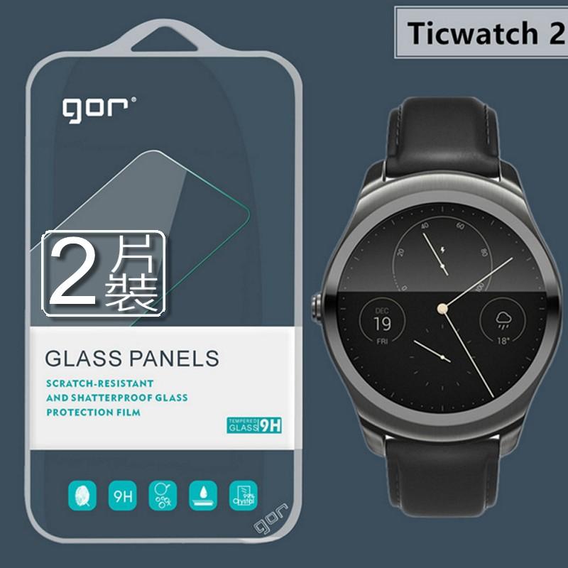 GOR itcwatch2 智能手錶9H 鋼化玻璃保護貼