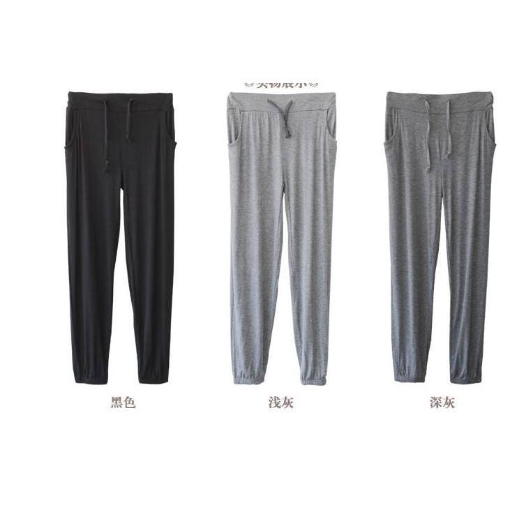 莫代爾瑜珈寬鬆長褲