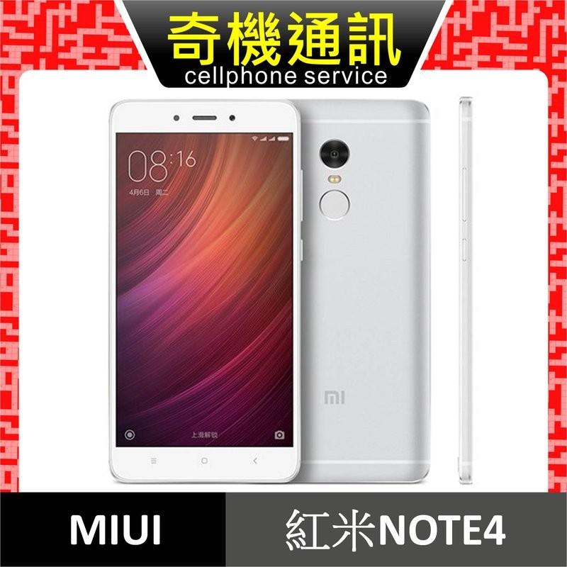 奇機通訊~雙卡紅米4 ~ 貨小米紅米Note4 4G LTE 十核心雙卡3g 4g