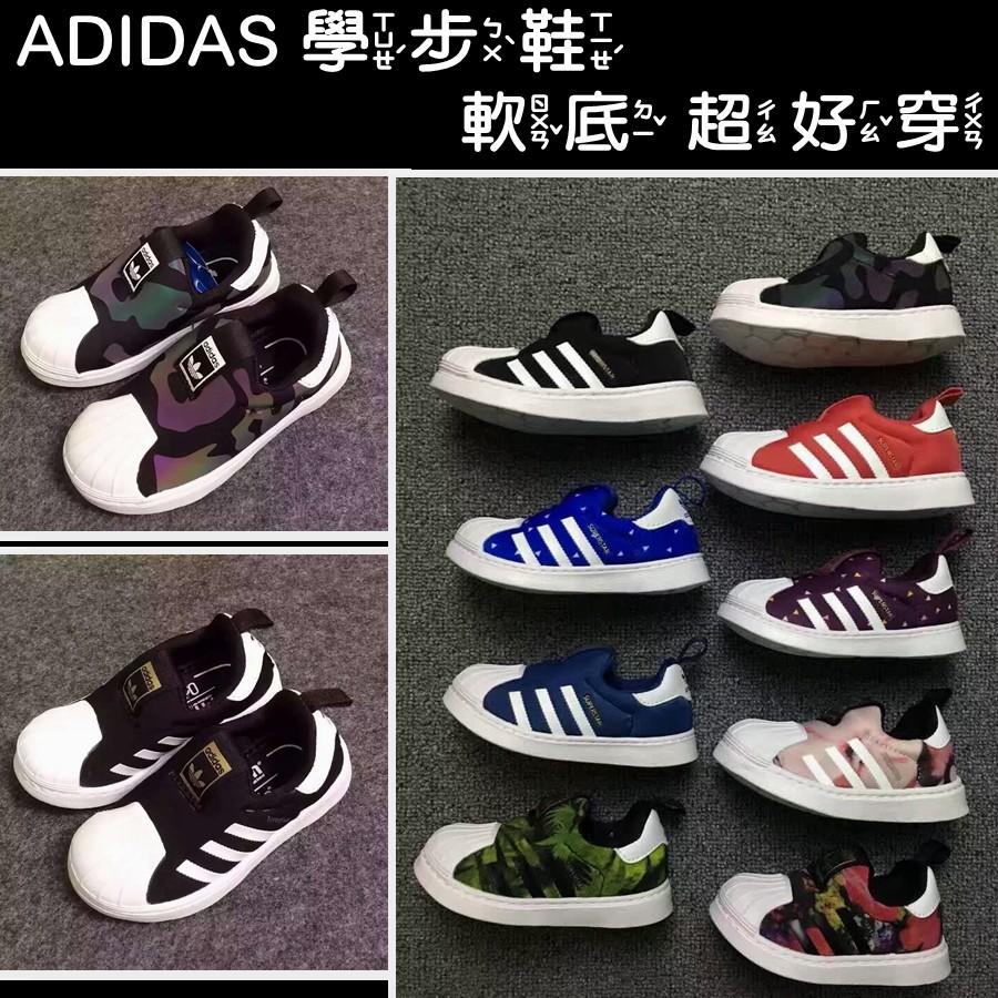 Adidas 童鞋貝殼頭愛迪達童鞋懶人鞋貝殼兒童款實拍