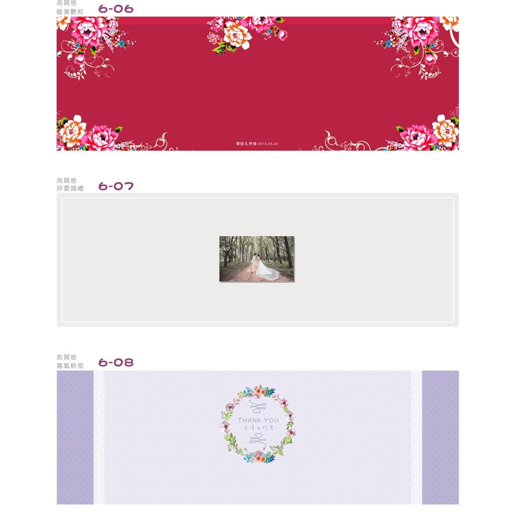 G001 客製化簽名綢喜帖婚禮婚宴/ 輸出/霧膜防水婚紗簽名綢海報不含鋁條