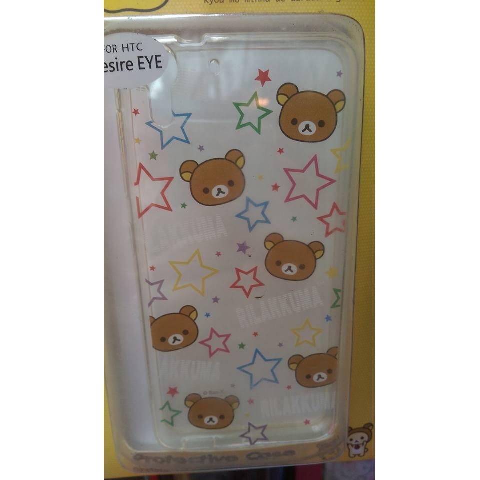 htc eye 拉拉熊懶懶熊手機殼保護殼拉拉熊皮套