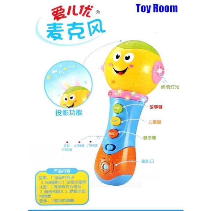 愛兒優音樂燈光投影故事麥克風玩具兒童益智趣味玩具125 元附電池
