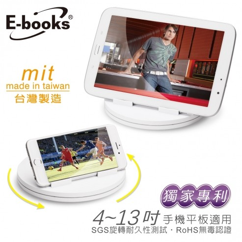 ~JC 科技小舖~ E books 販售E books N30 360 °轉盤式手機平板支