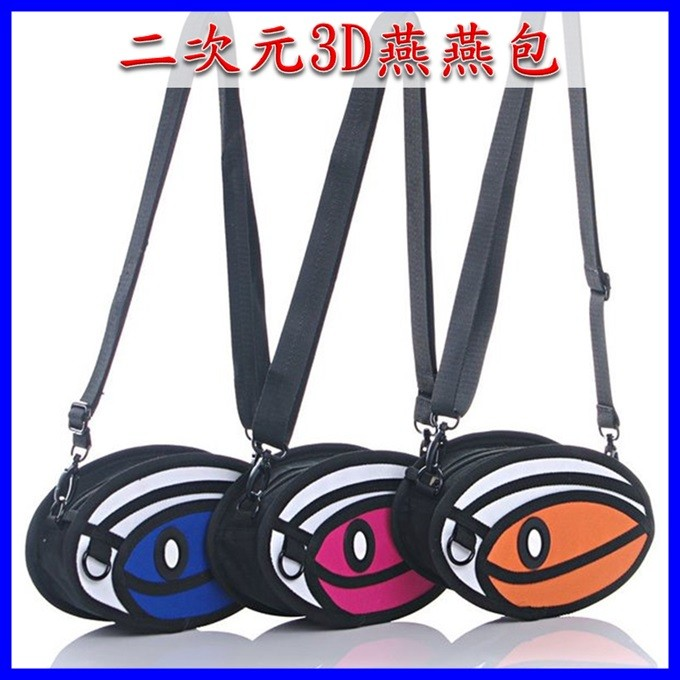 IEGO 二次元3D 燕燕包 韓國 風女款斜背包側背包後背包包小洋裝禮服百搭 滿額
