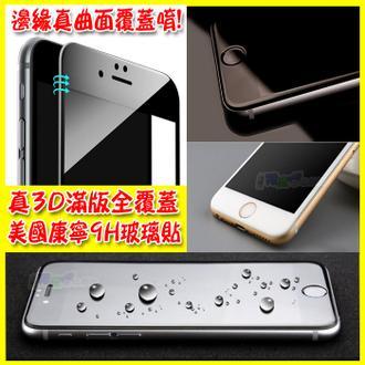 美國康寧大猩猩IPHONE7 IPHONE6 S IPHONE6s Plus i6 4 7