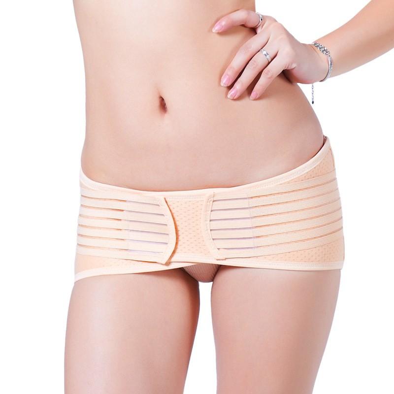 骨盆矯正帶透氣收胯提臀盆骨帶孕產婦產後用品兩個款