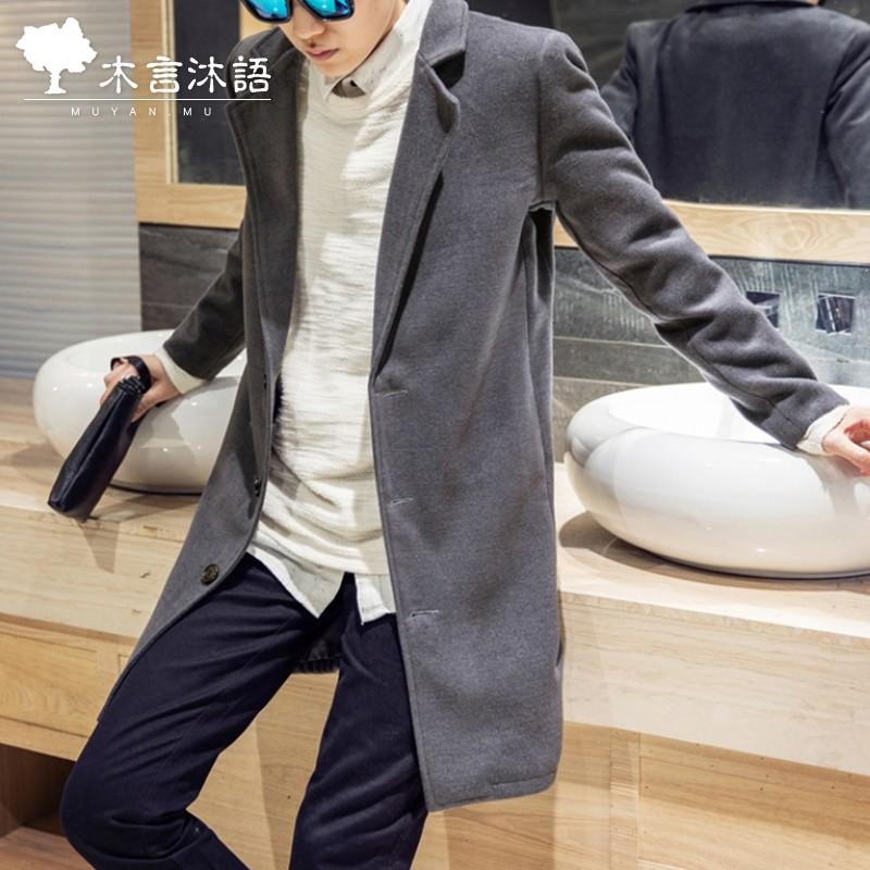 木言沐語風衣男中長款青年學生秋 男式呢子大衣潮純色修身外套 男裝