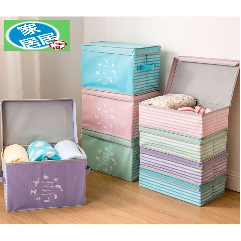家居居大號無紡布箱子衣物收納箱玩具收納盒衣服收納整理箱儲物箱