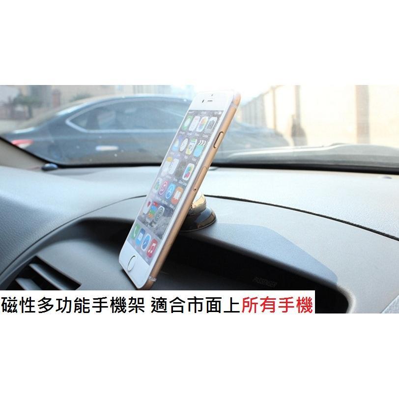 磁性吸附黏貼多 車家用手機架車用萬能磁鐵手機支架
