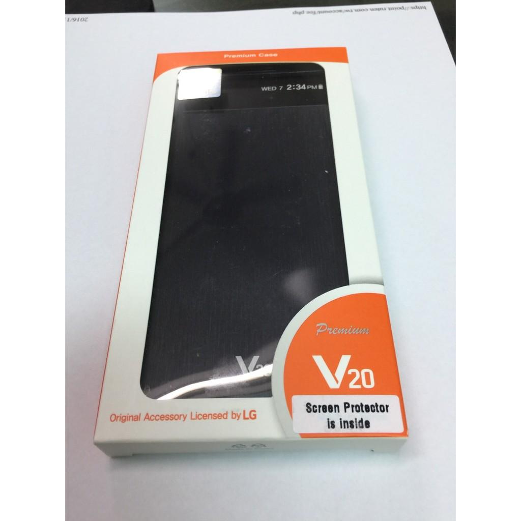 專區LG V20 感應式皮套含保護貼