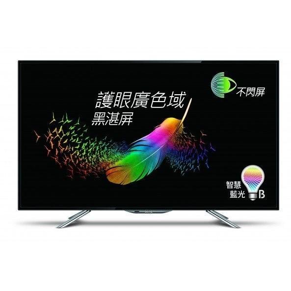 下殺 貨55IZ7500 BenQ 護眼4K 電視55 吋廣色域黑湛屏低藍光液晶顯示器視訊