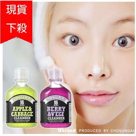 韓國16 brand 潔淨蔬菜洗顏膠155ml 洗臉洗面乳~B061974 ~