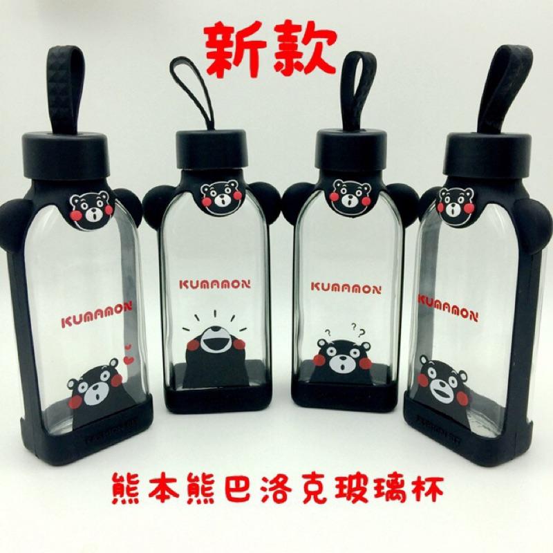 不用等熊本熊玻璃瓶可愛巴洛克式 文青風攜帶方便可愛溫水可裝