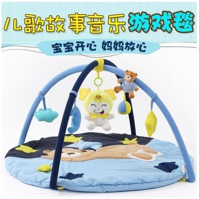 ~小K 斯~寶寶音樂遊戲毯爬行墊新生兒玩具寶寶健身架益智嬰兒玩具遊戲墊