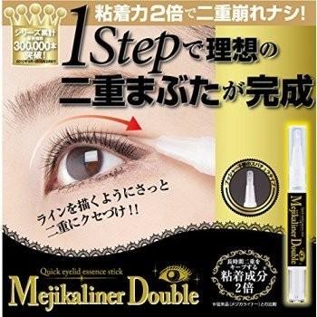 xn 日貨 Mejikaliner 加強版雙眼皮定型液筆雙眼皮筆記憶雙眼皮膠筆兩倍強效版