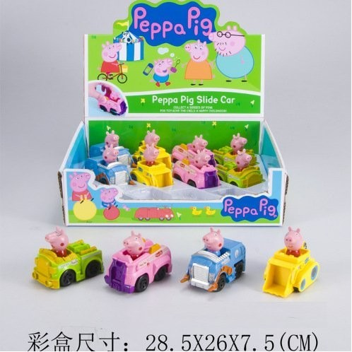 阿痞3C  Peppa pig 粉紅豬小妹佩佩豬巡邏隊滑行車兒童玩具小汽車4 支娤12 支