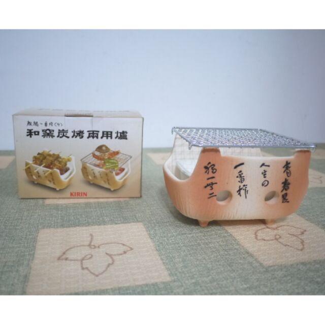 白河戀蓮桌上型日式炭烤爐燒烤爐烤肉爐可重複 庫M 02