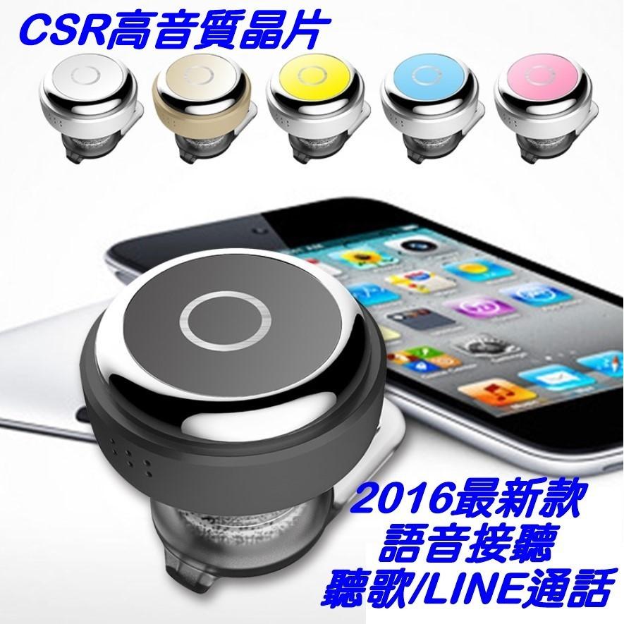 2016 年款CSR 4 0 晶片音質清晰大聲語音提示藍芽耳機一拖二iphone6s pl