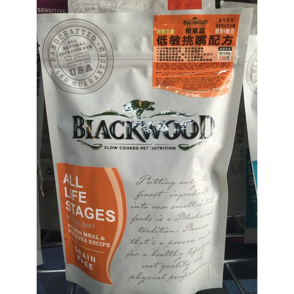 可超取1LB 450g ~柏萊富~無穀全齡犬低敏挑嘴鮭魚豌豆