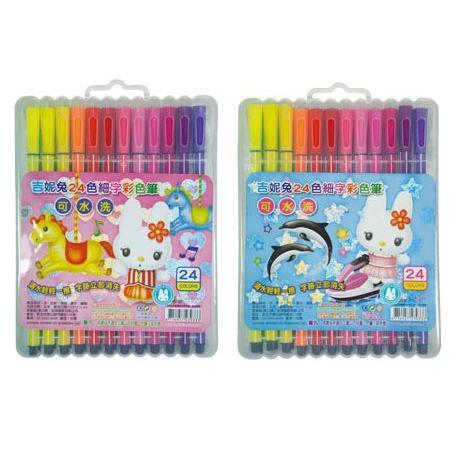 吉妮兔24 色可水洗細字彩色筆
